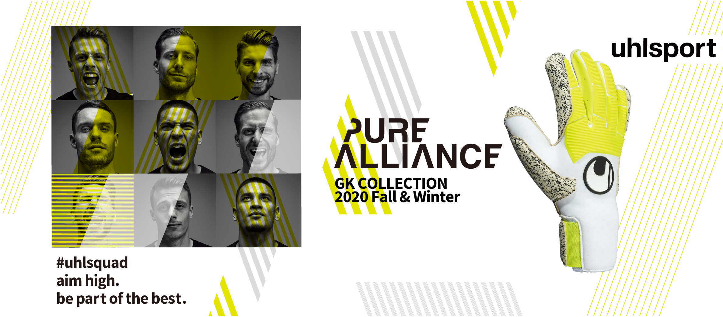 Pure Alliance 先行発売