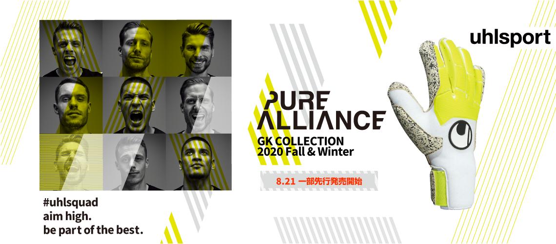 Pure Alliance 先行発売