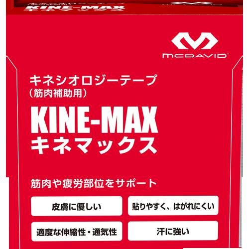 キネマックス 5.0cm幅 (6本入) サムネイル