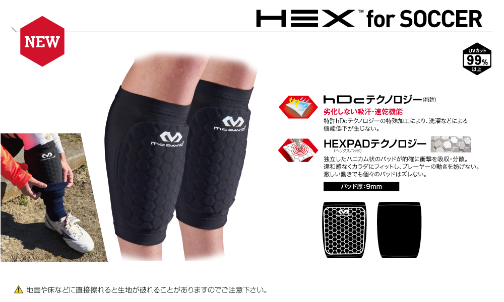 HEX シンガード サムネイル