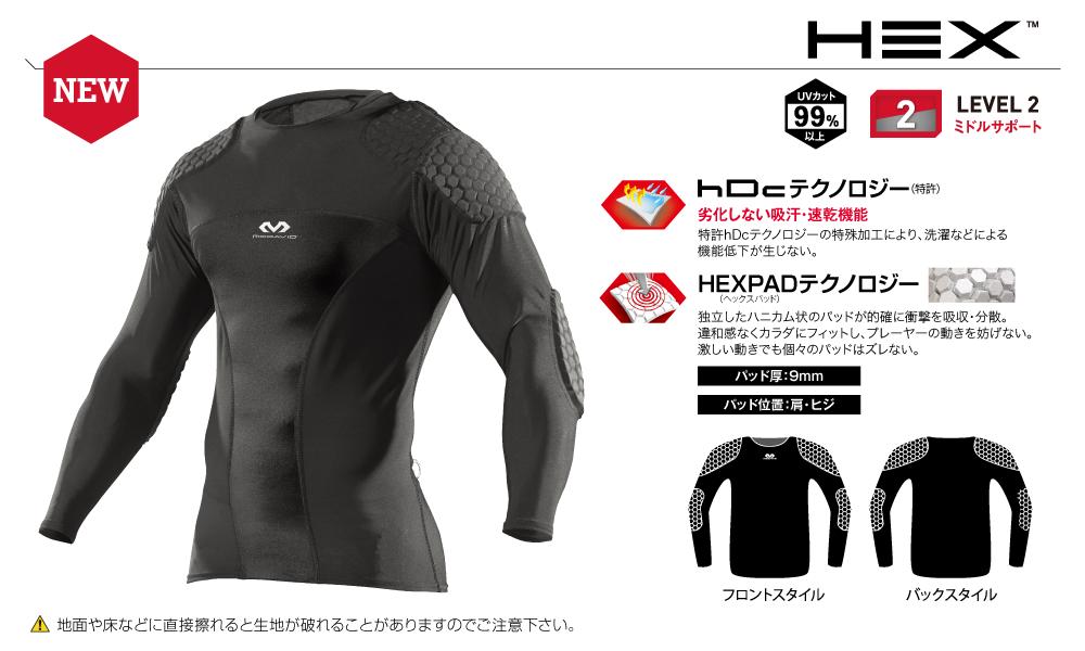M7738 HEX GKシャツ ロング